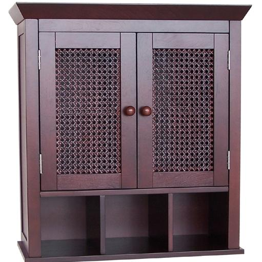 Elegant Home Fashions Cane 2 Doors Wall Cabinet W/cubbies 6018