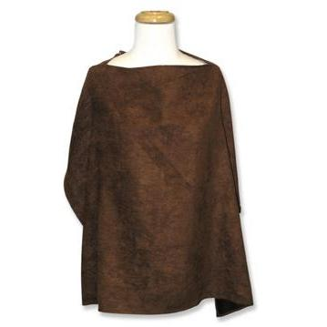 Trend Lab Nursing Cover - Brown Ultrasuede