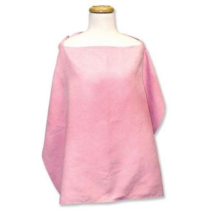 Trend Lab Nursing Cover - Pink Ultrasuede
