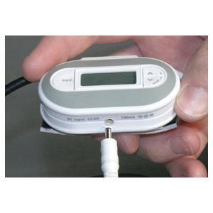 SunBriteTV Wireless Audio FM Transmitter